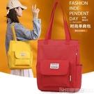 帆布包六折 包包女2020新款百搭學生大容量補課包手提袋單肩女包上班帆布拎包 印象家品