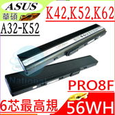 ASUS 電池(6芯最高規)- 華碩 K42,K52,K62,K52F,K52F-A1,K52JR,K52JR-X4,K42F,A32-K52,A42-K52