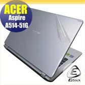 【Ezstick】ACER A514 A514-51G 二代透氣機身保護貼(含上蓋貼、鍵盤週圍貼) DIY 包膜