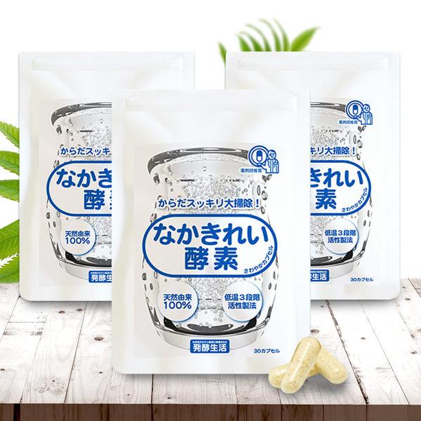 【發酵生活】體內環保麴酵素3袋組(日本製造)