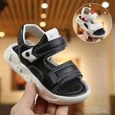 男童涼鞋2020新款韓版夏季兒童鞋防滑中小女童男孩沙灘鞋寶寶鞋子 布衣潮人