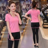 三件套夏季瑜伽服套裝女2019新款專業運動跑步健身房初學者速干珈【快速出貨】
