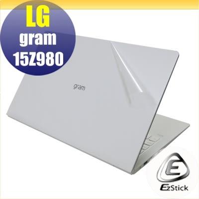【Ezstick】LG Gram 15Z980 二代透氣機身保護貼(含上蓋貼、鍵盤週圍貼、底部貼)DIY 包膜
