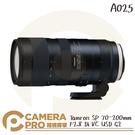 ◎相機專家◎ 回函送禮 Tamron SP 70-200mm F2.8 Di VC USD G2 A025 For Nikon 公司貨