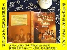 二手書博民逛書店Tales罕見Fot The Shabbos Table VAY