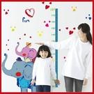 創意壁貼--大象身高尺 SK9142【AF01013-1055】i-Style居家生活