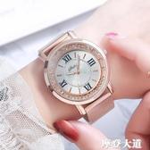 2019新款流鉆女士手錶學生時尚網紅同款初高中商務百搭石英錶QM『摩登大道』