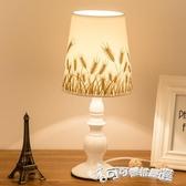 床頭燈 現代簡約遙控冷暖調光臥室床頭溫馨學習書桌看書創意歐式檯燈 Cocoa YTL