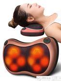 按摩器 璐瑤頸椎按摩器多功能頸部腰部肩部全身電動枕頭肩頸靠墊車載家用    居優佳品igo