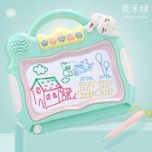 週年慶優惠-兒童玩具嬰幼兒彩色磁性塗鴉板兒童早教益智塗鴉玩具加大號小孩寫字畫畫板