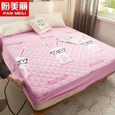 防水床笠床罩加厚夾棉防塵罩單件榻榻米床套罩子席夢思床墊保護套 名購新品