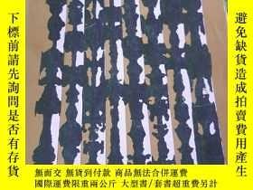 二手書博民逛書店studies罕見in prose writing:revise