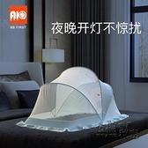 蚊帳罩可摺疊小寶寶床新生小孩兒童防蚊罩蒙古包無底床上通用 衣櫥秘密