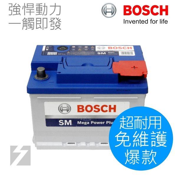 ✚久大電池❚ 德國博世 BOSCH 55457 歐洲車電瓶 福特 Focus 2008前 55566 56220
