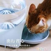 寵物泡泡飲水器貓咪自動飲水機自動餵食器不濕嘴透明貓碗狗 新春禮物
