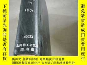 二手書博民逛書店MECHANICAL罕見ENGINEERING.Vol.92.1