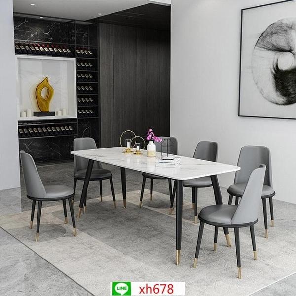 北歐輕奢大理石餐桌 網紅家用小戶型時尚餐桌現代金色鐵藝餐桌【頁面價格是訂金價格】