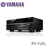 【結帳再折+24期0利率】YAMAHA 環繞擴大機 5.1 聲道 RX-V385