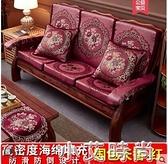 沙發墊子坐墊加厚海綿中式木紅木實木沙發墊防滑四季春秋椅帶靠背 NMS小艾新品