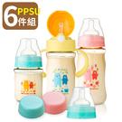(6件組)臺灣製PPSU 多功能奶瓶 防脹氣學習水杯 母乳儲存瓶 副食品罐 可接AVENT吸乳器【A10096】