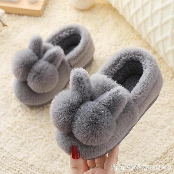 兒童棉拖鞋2020冬季新款寶寶防滑居家毛毛鞋男女童室內親子保暖鞋 美眉新品