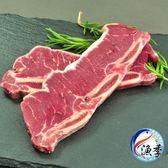 【漁季】帶骨牛小排*1(200g±10%/包)