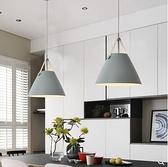 現代簡約吊燈 北歐餐廳吊燈簡約現代家用餐廳燈三頭燈具臥室床頭創意個性燈具 DF 風馳 免運