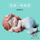 魚缸造景擺件美人魚裝飾小型樹脂【櫻田川島】