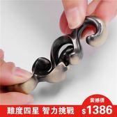 日本正品魔金 樂  益智高難度燒腦成人減壓智力解鎖玩具