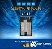 Canon電池for佳能5D4 80D 5D3 5D2 70D 60D 6D2 6D 7D2 7D 5DSR 5DS單反相機電池