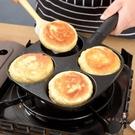 多孔煎鍋 蛋餃鍋神器煎雞蛋不黏平底家用煎鍋早餐餅小荷包蛋漢堡機