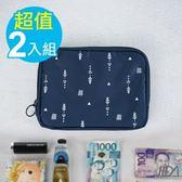 【韓版】超質感280T加厚防水雙層護照包/收納包-二入組(深藍+湖水綠)