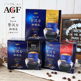 日本 AGF Maxim 盒裝 華麗濾式咖啡 (7包) 56g 濾式咖啡 濾掛 掛耳 咖啡 沖泡飲品 飲品