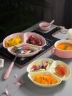 餐盤 分餐盤減脂餐盤分格陶瓷家用盤子菜盤早餐三格創意餐具分隔減肥TW【快速出貨八折鉅惠】