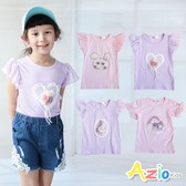 Azio 女童 上衣  花朵藍子/皇冠天鵝/花朵愛心/兔子網紗短袖上衣(共4款) Azio Kids 美國派 童裝