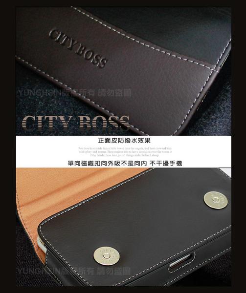 CB Nokia 6 / 小米Note 2 / 紅米Note 4X / A7(2017) 穩重皮革腰掛皮套