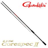 漁拓釣具 GAMAKATSU 海上釣堀 CORESPEC 2 青物 4.0m (磯釣竿)