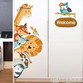 臥室客廳背景牆貼紙玻璃門貼畫櫥櫃衣櫃卡通動物門貼自粘防水牆紙 生活樂事館