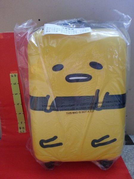 314418#蛋黃哥 愛托 行李箱