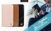 Moshi Overture iPhone XS / X 專用 側翻式 卡夾 皮革 保護套 公司貨 現貨
