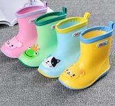 兒童雨鞋男童雨靴女童水鞋寶寶雨鞋防滑1-3嬰幼小孩公主可愛 萬聖節