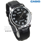 CASIO卡西歐 MTP-V001L-1B 休閒時尚簡潔大方數字真皮腕錶 防水男錶 銀x黑MTP-V001L-1BUDF