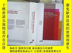 二手書博民逛書店Worldwide罕見Tax Summaries Corpora