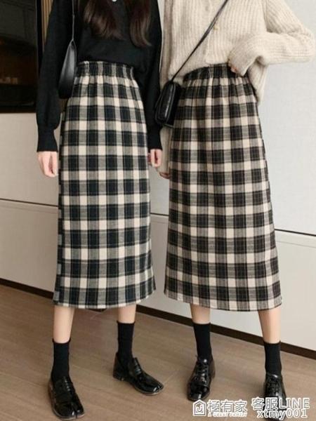 窄裙 新款韓版復古中長款a字裙子女開叉格子包臀半身裙潮 極有家