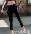 熱賣假兩件運動褲假兩件防走光運動褲女跑步瑜伽速干健身褲夏季彈力七分緊身褲子  coco