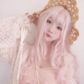 假髮 日系少女假髮女長卷髮大波浪空氣劉海蓬松逼真lolita粉色整頂假髮-凡屋