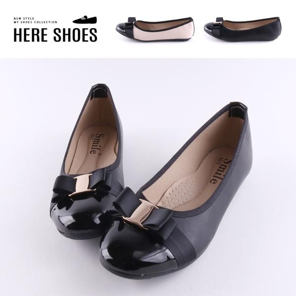 [Here Shoes]包鞋-舒適乳膠鞋墊 豆豆鞋底 皮質拼接亮皮 娃娃鞋 包鞋 OL通勤鞋-MIT台灣製-KN676