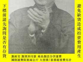 二手書博民逛書店《中國婦女》56、66年《中國青年》64年合訂不同3本罕見7品