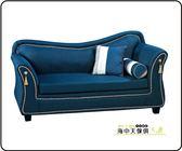 {{ 海中天休閒傢俱廣場 }} F-02 摩登時尚 客廳系列 161-3 漾采藍布貴妃椅