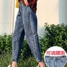牛仔褲 牛仔褲女好康推薦新款正韓顯瘦寬鬆初戀學生楓葉闊腿直筒褲子老爹蘿卜